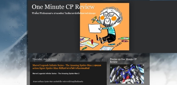 2557-08-01 08_44_21-One Minute CP Review