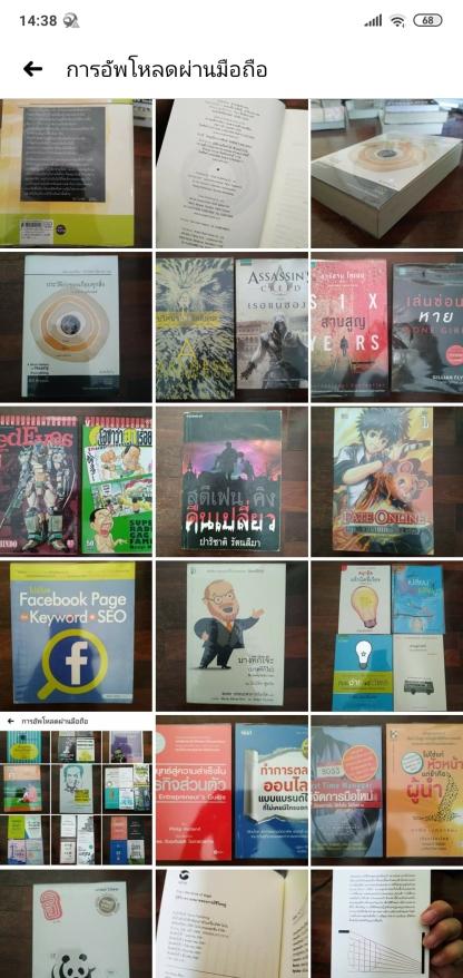 Screenshot_2020-04-12-14-38-42-512_com.facebook.katana